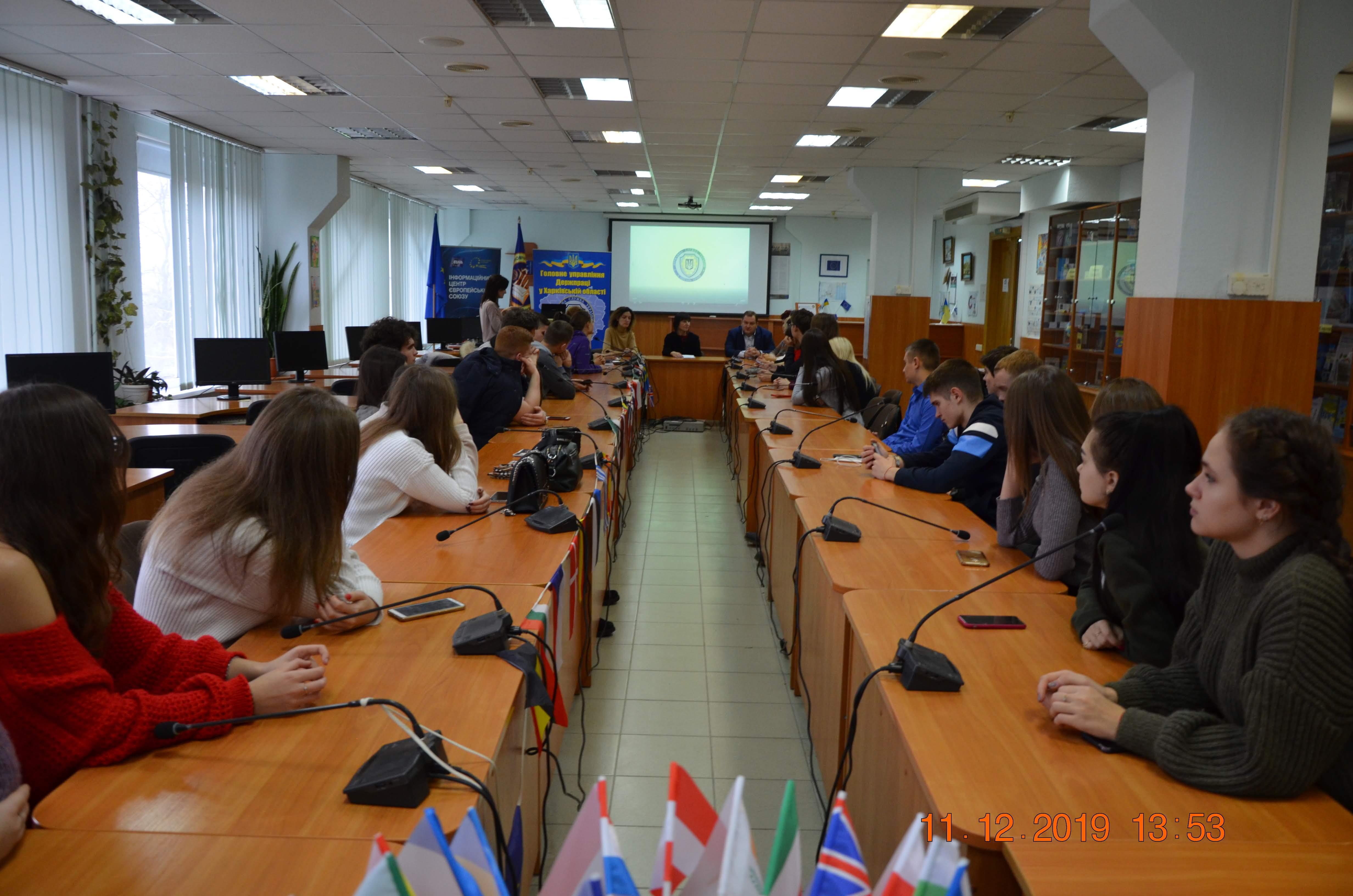 Відбулася відкрита зустріч студентів з керівництвом Головного управління держпраці у Харківській області, в рамках Всеукраїнського тижня права