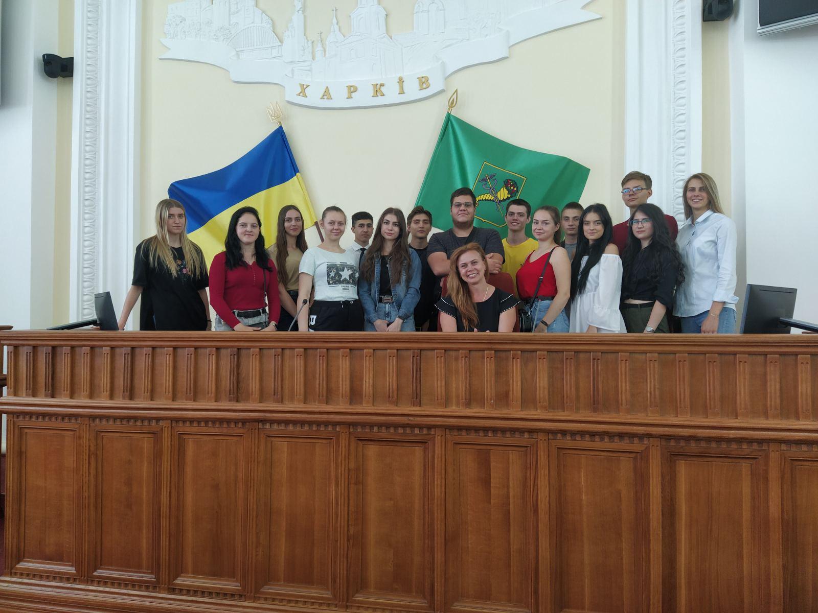 Зустріч з представниками Виконавчої влади Харківської міської адміністрації